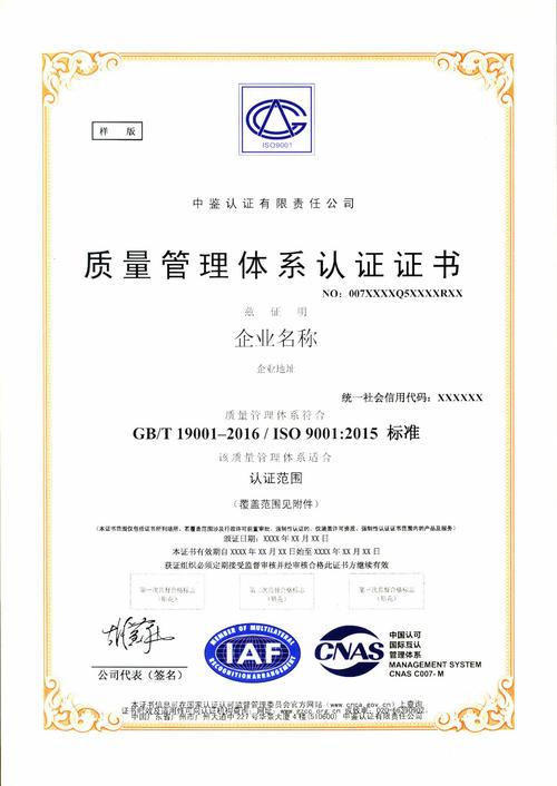 质量体系认证与产品质量认证的区别